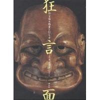 著:小林責 出版社:淡交社 発行年月:2004年03月