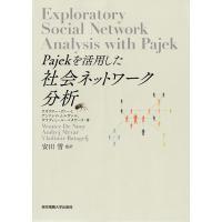 著:ウオウター・デノーイ 出版社:東京電機大学出版局 発行年月:2009年11月