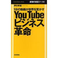 著:押切孝雄 出版社:毎日新聞出版 発行年月:2009年12月 シリーズ名等:Mainichi Bu...
