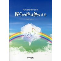 出版社:河合楽器製作所・出版部 発行年月:2013年08月