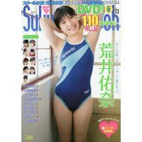 Suku→Boh 13 DVD付