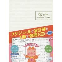 出版社:日本能率協会 発行年月:2018年10月 シリーズ名等:2019年版 ペイジェム