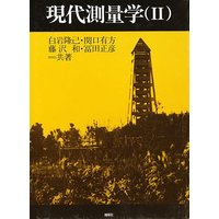 編著:白岩隆己 出版社:地球社 発行年月:1982年04月 巻数:2巻