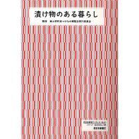 編著:西日本新聞社 出版社:西日本新聞社 発行年月:2008年03月 シリーズ名等:西日本新聞ブック...
