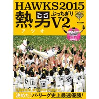 編:西日本新聞社 出版社:西日本新聞社 発行年月:2015年09月