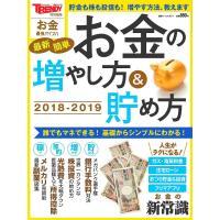 出版社:日経BP社 発行年月日:2018年06月29日 シリーズ名等:日経ホームマガジン