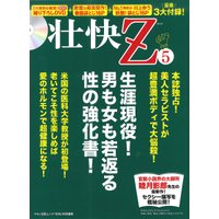 出版社:マキノ出版 発行年月:2016年11月 シリーズ名等:マキノ出版ムック
