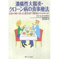 著:ジェームズ・スカラ 訳:福江紀彦 出版社:メディカ出版 発行年月:2007年09月