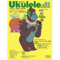 ウクレレ・マガジン Vol.21