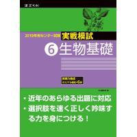 出版社:Z会 発行年月:2018年06月 巻数:6巻