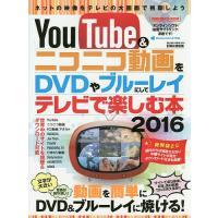出版社:ブレインハウス 発行年月:2016年07月 シリーズ名等:EIWA MOOK らくらく講座 ...