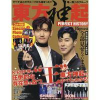 東方神起 PERFECT HISTORY