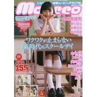 moecco 80 DVD付
