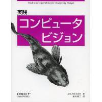 著:JanErikSolem 訳:相川愛三 出版社:オライリー・ジャパン 発行年月:2013年03月