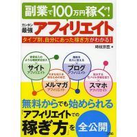 著:時枝宗臣 出版社:ソシム 発行年月:2014年03月