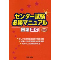 著:磯部幸久 出版社:東京出版 発行年月:2010年08月