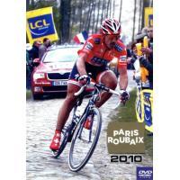 パリ~ルーベ2010/(スポーツ)