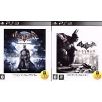 バットマン アーカム・ツインパック WARNER THE BEST/PS3