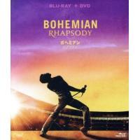 ボヘミアン・ラプソディ ブルーレイ&DVD(Blu-ray Disc)/ラミ・マレック,ルーシー・ポイントン,グウィリム・リー,ブライアン・シンガー(監