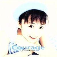 Courage/小森まなみ