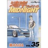 湾岸ミッドナイト(35) ヤングマガジンKCSP/楠みちはる(著者)