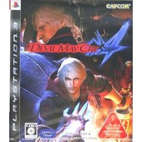 Devil May Cry 4/PS3