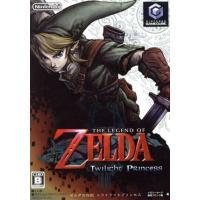 ゼルダの伝説 トワイライトプリンセス/ゲームキューブ