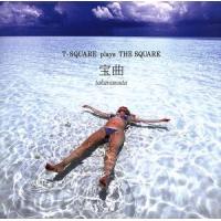 宝曲~T-SQUARE plays THE SQUARE~(Hybrid SACD)/T-SQUARE,安藤まさひろ(el-g、ac-g),伊東たけし(