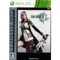 ファイナルファンタジーXIII アルティメットヒッツ インターナショナル/Xbox360
