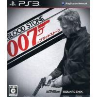 007/ブラッドストーン/PS3
