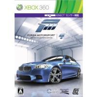 Forza Motorsport 4 <リミテッドエディション>/Xbox360