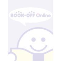 PlayStation3:チャコール・ブラック(250GB)(CECH4000B)/本体