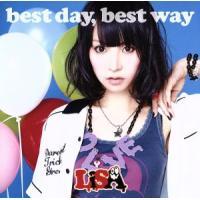 best day,best way(初回生産限定盤)(DVD付)/LiSA