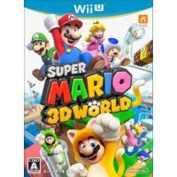スーパーマリオ3Dワールド/WiiU