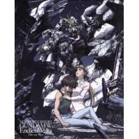 新機動戦記ガンダムW Endless Waltz Blu−ray Box(Blu−ray Disc)/矢立肇(原作),富野由悠季(原作),緑川光(ヒイロ