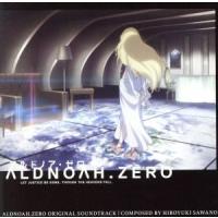 アルドノア・ゼロ オリジナル・サウンドトラック(Blu−spec CD)/澤野弘之,エイミー・ブラックシュレイガー,Cyua,mpi,小林未郁