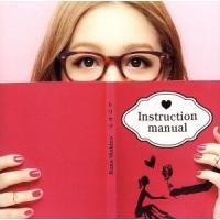 中古 トリセツ(初回生産限定盤)(DVD付)/西野カナ