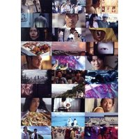 怒り 豪華版(Blu-ray Disc)/渡辺謙,森山未來,松山ケンイチ,リ・サンイル[李相日](監督、脚本),吉田修一(原作),坂本龍一(音楽)