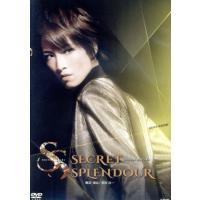 SECRET SPLENDOUR/宝塚歌劇団