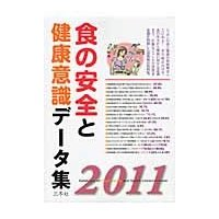 三冬社編集部/編集 サーヴメント/編集 三冬社 2010年10月