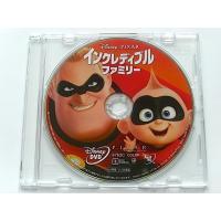 インクレディブル・ファミリー DVDのみ スリムケース