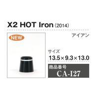 ソケット フェルール X2 HOT IRON (2014) 10個