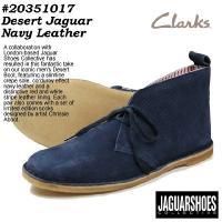クラークス CLARKS 靴 メンズ  デザートブーツ デザートジャガー20351017 Jagua...