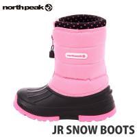 ノースピーク ジュニア スノーブーツ north peak JR SNOW BOOTS NP-7030 21-22cmのみ