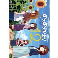 著:あっと 出版社:KADOKAWA 発行年月:2018年02月 シリーズ名等:MFコミックス アラ...