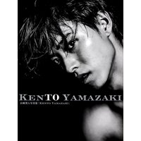 KENTO YAMAZAKI 山崎賢人写真集/HAYATOARAKI