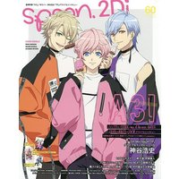 spoon.2Di vol.60