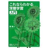 著:瀧雅人 出版社:講談社 発行年月:2017年10月 シリーズ名等:機械学習スタートアップシリーズ