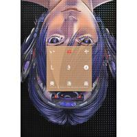 著:奥浩哉 出版社:講談社 発行年月:2015年07月 シリーズ名等:イブニングKC 580 巻数:...