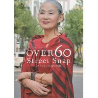 OVER60 Street Snap いくつになっても憧れの女性/MASA/MARI boox